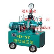 电动试压泵 4DY电动试压泵
