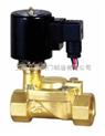 黃銅電磁閥,液用電磁閥,電磁閥上海立盾