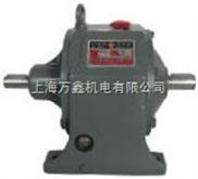 【优质】大型卧式减速电机,万鑫ADH大型卧式双轴齿轮减速电机