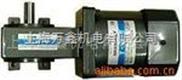 【优质】TWT东炜庭减速电机,TWT东炜庭微型直角齿轮减速电机