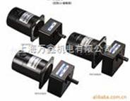【优质】TWT东炜庭调速电机,TWT东炜庭齿轮调速电机