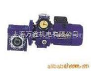 【优质】涡轮无极调速电机,万鑫涡轮无极调速电机