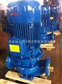 離心泵 ISG離心泵 熱水離心泵 立式管道化工泵 離心泵價格