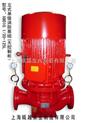 DXB-DXB立式单级消防泵组生产厂家现货直销