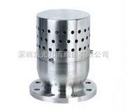 SFA72W-10P真空負壓安全閥|不銹鋼安全閥|負壓安全閥