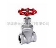 Z15W不锈钢丝口闸阀|广州不锈钢丝口闸阀|深圳不锈钢丝口闸阀