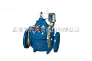 600X水力电动控制阀|合肥控制阀|自贡控制阀|郑州控制阀