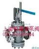 Y45H/Y-100Y45H/Y-100杠杆式蒸汽减压阀