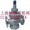 Y43H/Y活塞式蒸汽减压阀