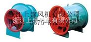 GXF管道加压风机 SJG防腐斜流风机 GXF斜流风机 GXF斜流风机价格 GXF防爆斜流风机