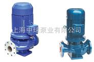 立式热水泵,IRG25-160热水管道循环泵,IRG25-125热水离心泵价格
