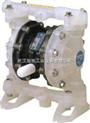 德国VERDER弗尔德VA15气动隔膜泵