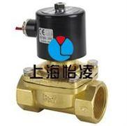2W(ZS)-2W(ZS)系列水(熱水)氣電磁閥