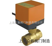 上海电动二通阀球阀厂家
