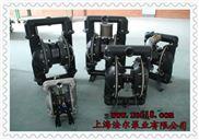 1寸-英格索兰ARO气动隔膜泵上海供应