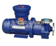 不銹鋼磁力泵,50CQ-32磁力泵價格,65CQ-25磁力驅動泵