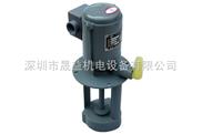 深圳DB机床油泵|DB机床冷却泵