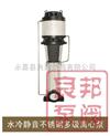 浙江CDLF-JY水冷静音不锈钢多级离心泵