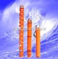 高揚程潛水泵材質1天津高揚程潛水泵1礦用潛水泵1不銹鋼深井泵
