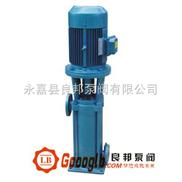 浙江立式分段式多级离心泵