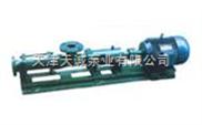 天津单螺杆泵G