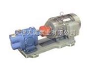 天津重油泵ZYB