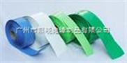 105°藍色PVC熱縮套管 綠色PVC環保熱縮管