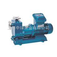 磁力泵,ZCQ25-20-115不銹鋼磁力泵,ZCQ32-25-145自吸式磁力泵