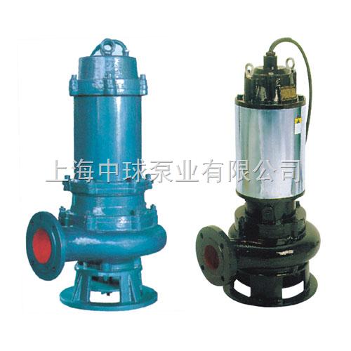 JYWQ50-10-10-1200-1.1-潛水排污泵,JYWQ50-20-7-1200-1.1自動攪勻排污泵