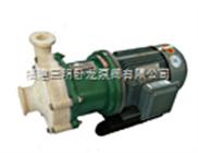 供應CQB氟塑料合金磁力泵