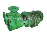FZS型自吸式塑料离心泵