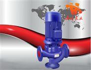 GW型无堵塞污水式管道泵厂家