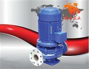 立式管道泵、ISG型立式離心式管道泵