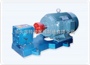 GZYB型高精度齿轮油泵/重油泵ZYB-4.2/2.0