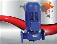 SG型管道增壓泵廠家直銷