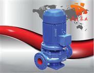 ISGD型低转速立式管道泵厂家