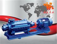 多级泵原理|TSWA型卧式清水多级泵