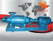 D型卧式分段式清水多级泵厂家