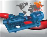 GC型卧式多级锅炉给水泵现货