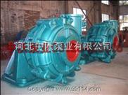ZGB高效耐磨卧式渣浆泵
