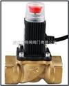 (铜)家用燃气电磁阀