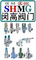 超高壓不銹鋼安全閥|上海蒸汽安全閥|鍋爐安全閥