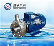 不銹鋼耐腐蝕離心泵