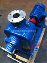 不锈钢自吸泵|耐腐蚀自吸泵|自吸泵|自吸泵原理|100ZWP100-15自吸泵