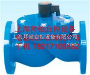 1.6mpa:ZCZ-15,ZCZ-20螺紋蒸汽電磁閥ZCZ-25,ZCZ-32蒸汽電磁閥ZCZ-40,ZCZ-50,ZCZ-25F