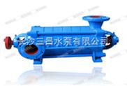 多級離心泵,不銹鋼多級離心泵,臥式多級離心泵