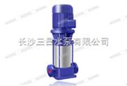 立式多級泵,不銹鋼立式多級泵,立式離心多級泵,立式多級離心泵