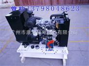 清远国产柴油发电机,广州国产发电机