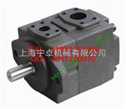 高压定量叶片泵VQ15-14FRAA,VQ15-17FRAA