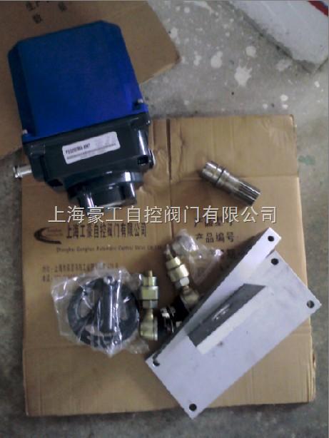 供应psq76-amt角行程电动执行器 psq76电动执行器 可配zajq-40c电动